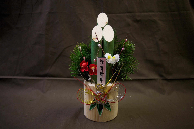 下川町森林組合オリジナル!トドマツのミニ門松