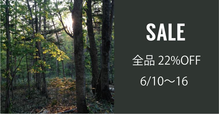 saleバナー02_2